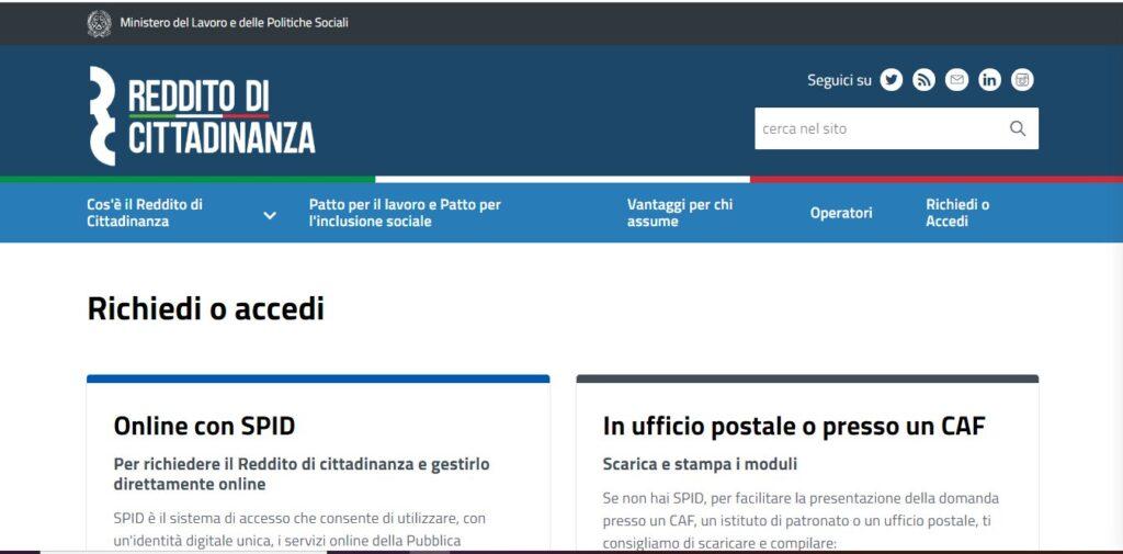 Reddito di cittadinanza. Come richiederlo. La schermata del sito dove inoltrare domanda.