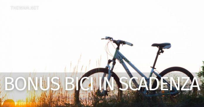 Bonus bici 2021: importo incentivo e beni che si possono acquistare