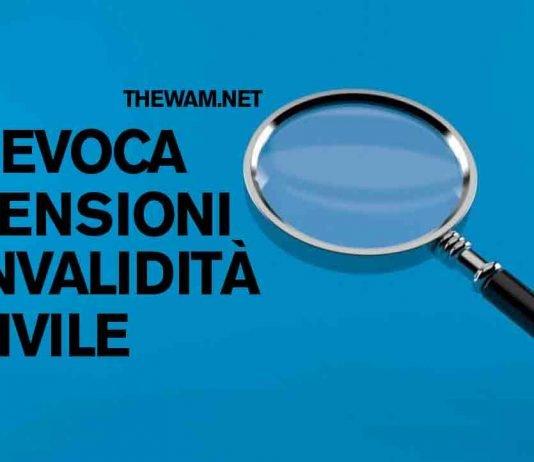 Revoca pensione invalidi civili senza dichiarazione redditi